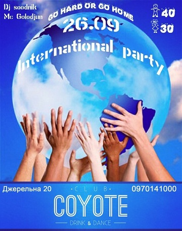 Coming soon: international party