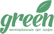Вегетеріанське арт-кафе «Green»