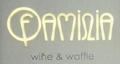 Ресторан «Фамілія: вино та гофри»