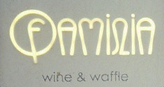 Restaurant «Familia Wine & Waffle»