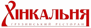 Ресторан «Хинкальня»