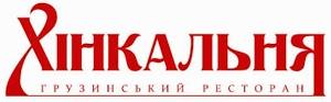 Ресторан «Хінкальня»