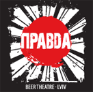 Pravda Beer Theater Lviv