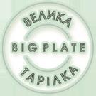 Art pub «Big Plate»
