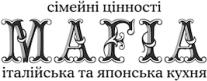 Мафія