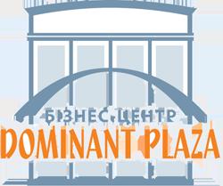 Офис-центр «Доминант плаза»