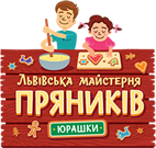 Lviv Gingerbread Workshop «Yurashky»