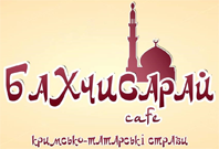 Bakhchisaray Cafe