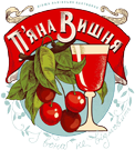 Pyana Vyshnya Wine bar
