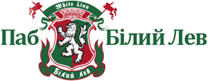 Bilyi Lev Pub