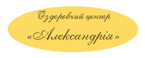 Сауна «Александрія»