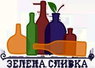 Zelena Slyvka Gastro-Pub