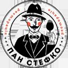 Ресторция «Пан Стефко»