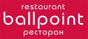 Ресторан готелю Ramada Lviv