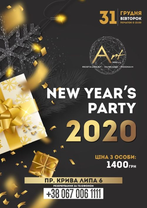 New Year's Party 2020