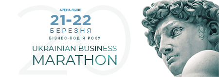 Ukrainian Business Marathon 2020 in Lviv